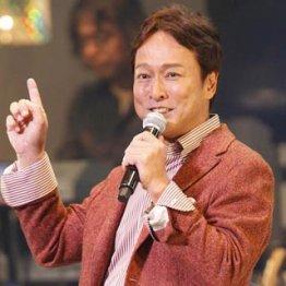 懐深いキャラと評判/(C)日刊ゲンダイ