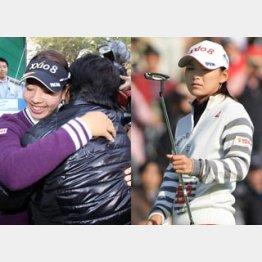 今季4勝目を挙げて師匠・岡本綾子と抱き合う森田と横峯(右)/(C)日刊ゲンダイ