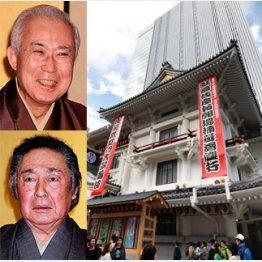 中村吉右衛門と尾上菊五郎/(C)日刊ゲンダイ