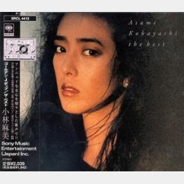 小林麻美ベストアルバム(98年)