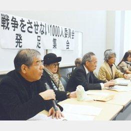 3月20日に出発集会を開催/(C)日刊ゲンダイ