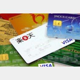 最近は年会費無料カードも多いが…/(C)日刊ゲンダイ