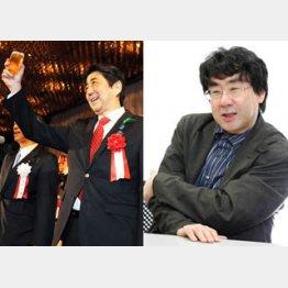 中川右介氏が見る共通点/(C)日刊ゲンダイ