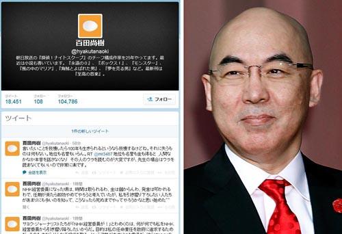 【事件】他国を「くそ貧乏」…百田尚樹氏、懲りずに自己弁護ツイートし読売新聞も非難に回る