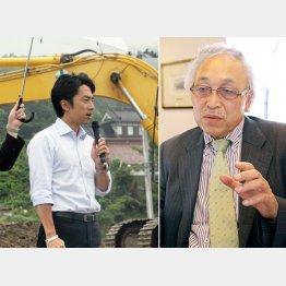 13年に被災地入りした小泉復興政務官(左)と小野寺氏/(C)日刊ゲンダイ