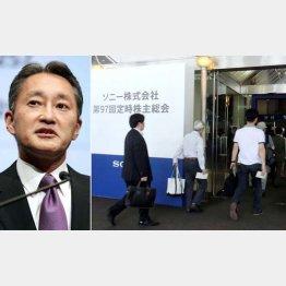 突き上げ食らった平井社長/(C)日刊ゲンダイ