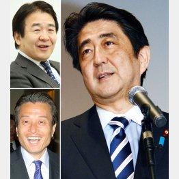 新成長戦略をアピールする安倍首相(左はパソナ竹中会長と南部代表)/(C)日刊ゲンダイ