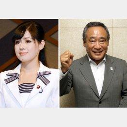 大西議員は筋金入りのヤジ将軍(左は上西議員)/(C)日刊ゲンダイ