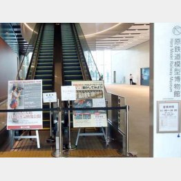 原信太郎氏の鉄道模型博物館/(C)日刊ゲンダイ