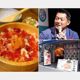 新鮮ネタが自慢の寿司料理店/(C)日刊ゲンダイ