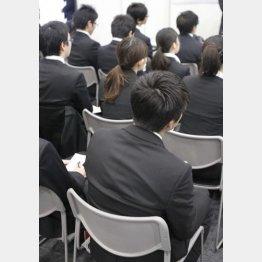 大卒求人倍率は大幅に上昇/(C)日刊ゲンダイ