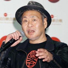 昨年の紅白出場歌手発表会での泉谷しげる/(C)日刊ゲンダイ