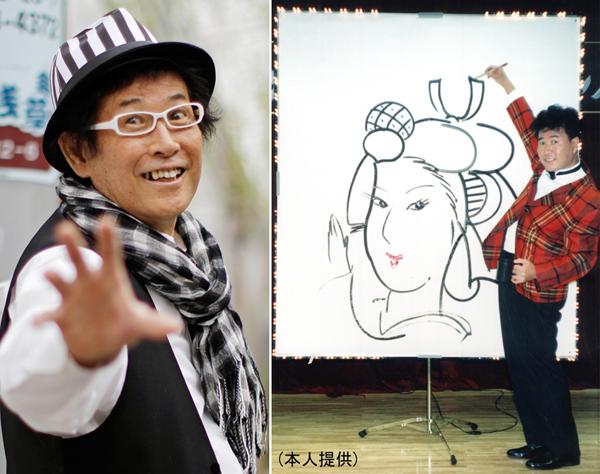 マンガ太郎の画像 p1_30