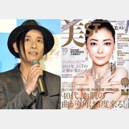 辻仁成(左)と「美ST」(光文社)の表紙を飾った中山美穂/(C)日刊ゲンダイ
