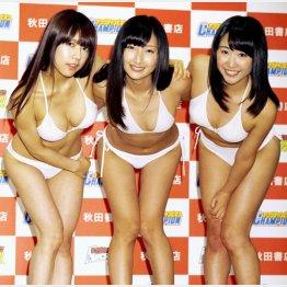 左から和泉美沙希、葉月、三輪晴香/(C)日刊ゲンダイ