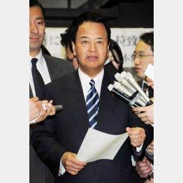 日米TPP交渉後の会見/(C)日刊ゲンダイ