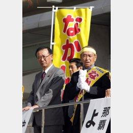 谷垣幹事長が出陣式に駆け付けた/(C)日刊ゲンダイ
