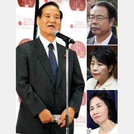 西川農相、望月環境相、上川法相、松島元法相/(C)日刊ゲンダイ