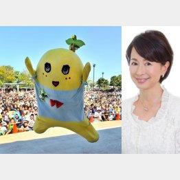 ふなっしーと阿川佐和子/(C)日刊ゲンダイ