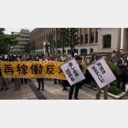 推進側の主張を完全論破/「日本と原発」(C)Kプロジェクト