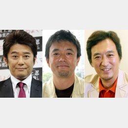 3人とも40代後半/(C)日刊ゲンダイ