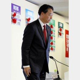 海江田代表は比例でも当選できなかった/(C)日刊ゲンダイ