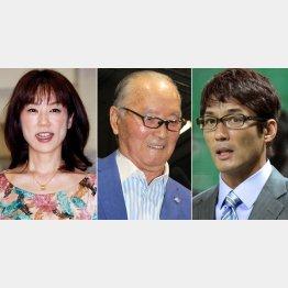 いまだ確執は消えず…(左から三奈さん、長嶋茂雄氏、一茂氏)/(C)日刊ゲンダイ