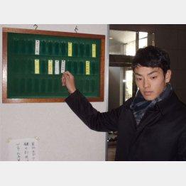 田中英祐の画像 p1_9