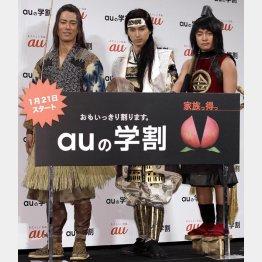 左から桐谷健太、松田翔太、浜田岳/(C)日刊ゲンダイ