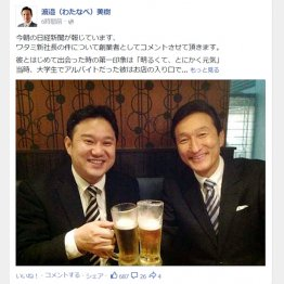 左が清水新社長(渡辺美樹氏のフェイスブックから)