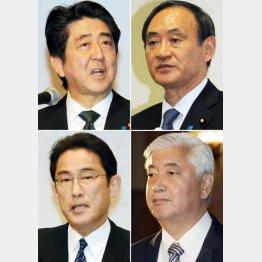 総理、官房長官、外相、防衛相の「4大臣会合」が中核/(C)日刊ゲンダイ