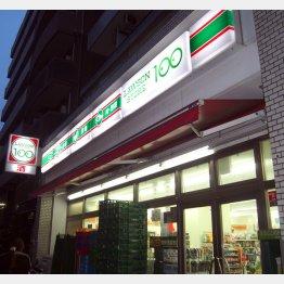 ただ「100円」では新鮮味がない時代に/(C)日刊ゲンダイ