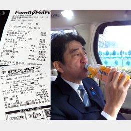 安倍首相のフェイスブック投稿写真と問題の領収書
