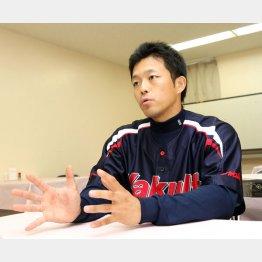 チームリーダーとしての期待も大きい/(C)日刊ゲンダイ