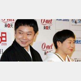 妊活が実った鈴木夫妻 (C)日刊ゲンダイ