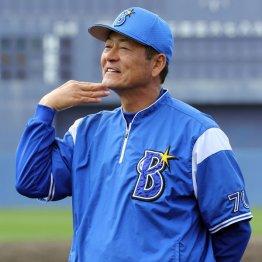 クビをかけて(?)今季闘う中畑監督