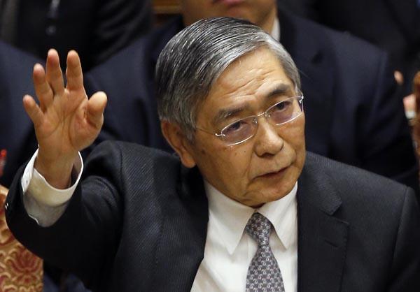 【速報】日銀・黒田総裁ついに白旗!!国債「リスク資産化」で高まる暴落危機&財政崩壊!!!