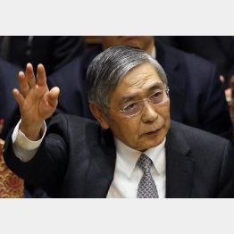 日経平均株価大暴落へ 日銀・黒田総裁「もう無理」→安倍「年金でガンバル!」