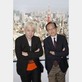 津田大介氏(左)と二木氏