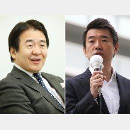 竹中パソナ会長と橋下大阪市長