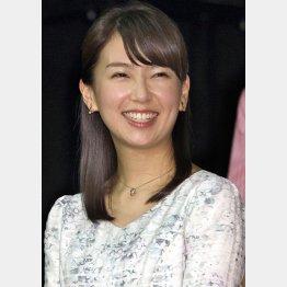 東大経済学部卒の和久田アナ