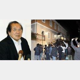 15日、自宅前に集まった報道陣(右)