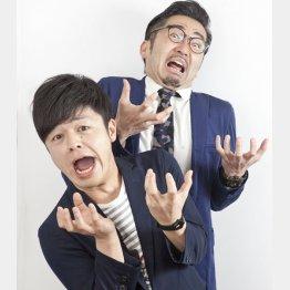 久保隆(左)と青井貴治