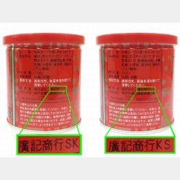 創味食品の中華万能調味料「創味シャンタンDX」が、3月20日の一般発売以来、日経POS売れ筋ランキングの中華だしのもとカテゴリーで右肩上がりと絶好調だ。