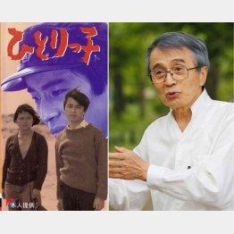 家城巳代治監督の1969年の作品(左)と山本亘さん