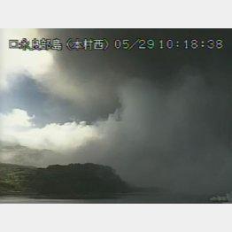29日の口永良部島噴火の様子