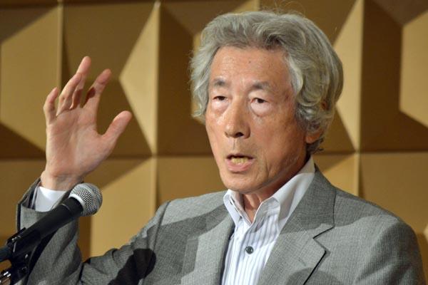 【速報】小泉純一郎元首相が激怒「地震と火山の日本で原発をやってはいけないのです」