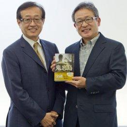 江上剛氏(右)と二木啓孝氏