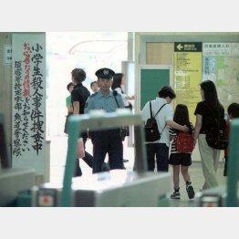 97年当時、日本中が震撼した(C)日刊ゲンダイ
