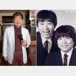 島田洋七と「スティング」を結成したことも(左)